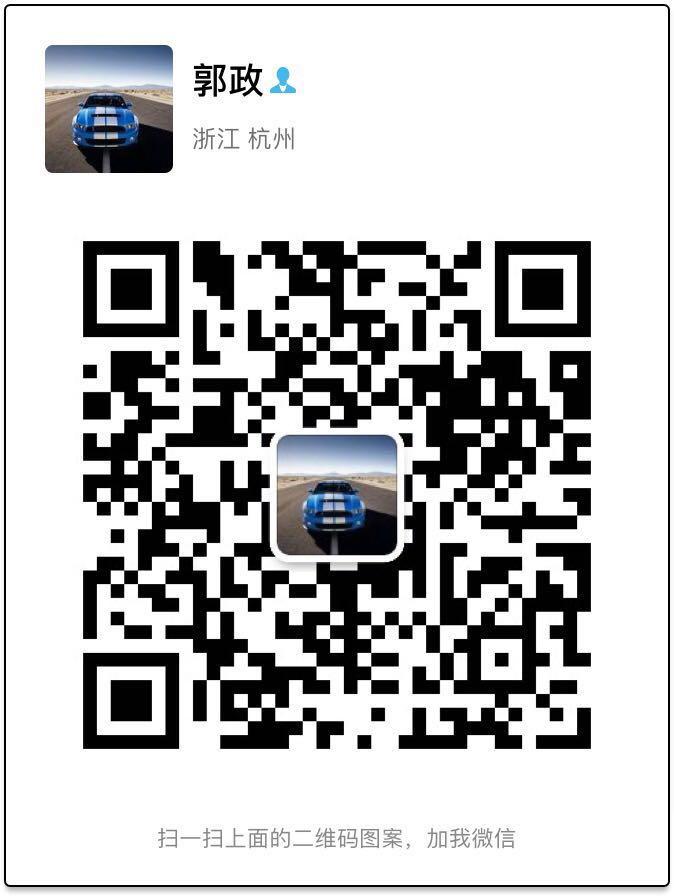 车语|平行进口|日产途乐途乐Y62中东版展厅现车浙江杭州|汽车消费贷款
